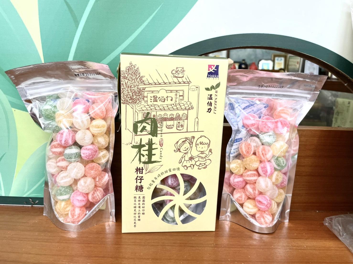 肉桂柑仔糖(五行糖)(2021/03/29 又上市了)